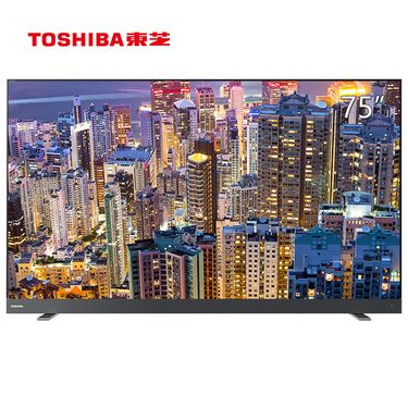TOSHIBA/东芝 75U7700C 75英寸4K超高清AI人工智能 超薄液晶电视