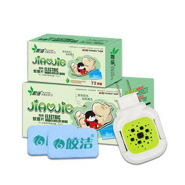皎洁 电蚊香片72片+加热器环保无害灭蚊