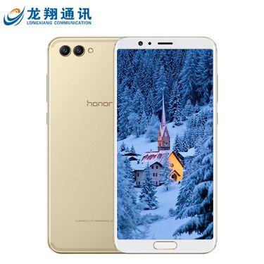 honor/荣耀 【多仓发货】荣耀 V10  全网通4G全面屏游戏手机 赠壳+膜+尼龙数据线