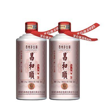 昌和顺 【贵州台郎集团】人人顺 酱香型53°白酒 500ml *2 双瓶装 包邮