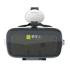 小宅魔镜 小宅 Z4 VR眼镜 耳麦式虚拟现实眼镜 3D眼镜头盔 智能手机游戏影院