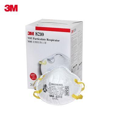 3M 口罩8210防护口罩N95头带式防雾霾防流感防尘盒装口罩男女20只