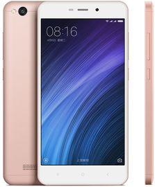 红米手机4A 全网通 16G 玫瑰金色