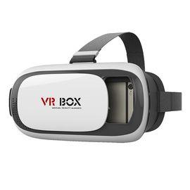 蛇蝎龙 智能VR眼镜 头戴式眼镜手机游戏头盔3D虚拟 VR BOX 可戴近视镜观看