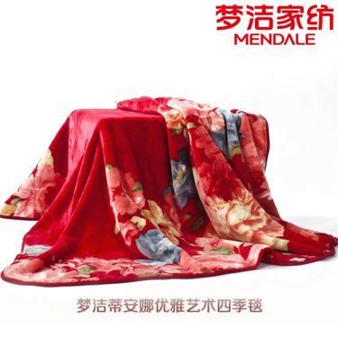 梦洁MENDALE 蒂安娜优雅艺术盖毯1.8x2米四季毯花卉绒毛毯沙发毯空调毯旅行毯床毯