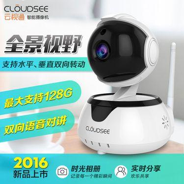 云视通 云台摄像机 C5 智能360度旋转监控家用高清WiFi无线摄像头夜视 JVS-HC530
