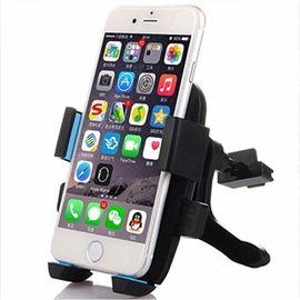 蛇蝎龙 汽车空调口出风口车内 360度旋转多功能 托架车载手机支架 适用于3-6英寸手机