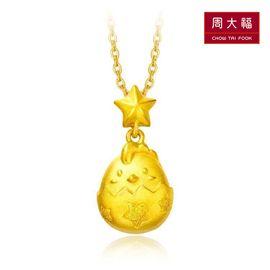 周大福 生肖鸡吉星高照足金黄金吊坠 F200643 约1.78g
