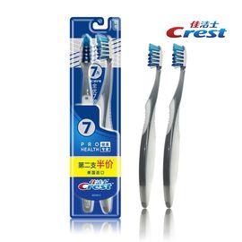 佳洁士 --全优7效--牙刷--2支装