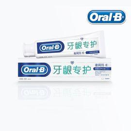 欧乐B牙龈专护牙膏(夜间密集护理)140克