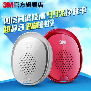 3M 车载空气净化器氧吧车用除甲醛异味PM2.5汽车负离子空气净化器(红色)