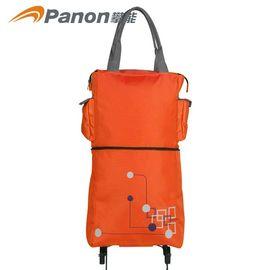攀能 Panon PN-2871 彩橘折叠购物车 挎包 拉杆车