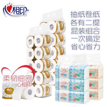 心相印 -特柔卷纸2提20卷2200克加婴儿抽纸2提6包720抽组合套装纸巾