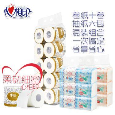 心相印 -婴儿抽纸2提6包720抽加特柔卷纸1提10卷1100克组合套装纸巾