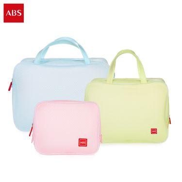 ABS 爱彼此 Travel-Kit差旅便携式防水洗漱包