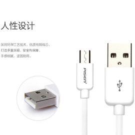 品胜 数据线  适用安卓micro USB 智能通用充电线 1米