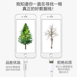 品胜  苹果数据线充电器线 iPhone6数据线 苹果78PX充电线手机5加长1.5米