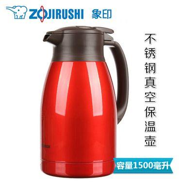 象印 ZOJIRUSHI 不锈钢真空健康保温壶1升/1.5升暖水瓶咖啡壶-香槟色