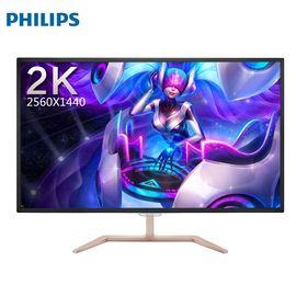 飞利浦(PHILIPS)323E7QJSK8 31.5英寸 IPS面板 2.5K全高清QHD  纤薄机身 电脑显示器