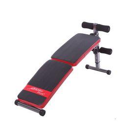 菲特尼斯 折叠仰卧起坐多功能腹肌健腹板 JFB-001B