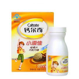 钙尔奇 小添佳咀嚼片巧克力味儿童钙片2.0g/片*50片