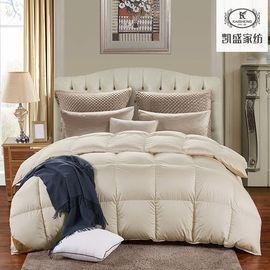 凯盛家纺 90%灰鹅绒羽绒被子 加厚冬被芯 奢雅贡缎  适合:1.5/1.8m床 床上用品 床品