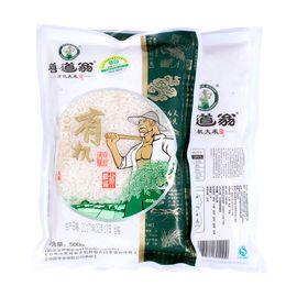 善道翁 小PVC 东北五常有机稻花香大米 便利小包装 500g