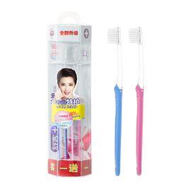 舒客 专业特护牙刷2支*1盒