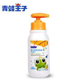 青蛙王子 净柔洗发露 宝宝儿童洗发水温和无泪配方洗发乳