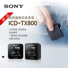 索尼 SONY ICD-TX800数码录音笔播放器内置蓝牙遥控远程录音16G内存