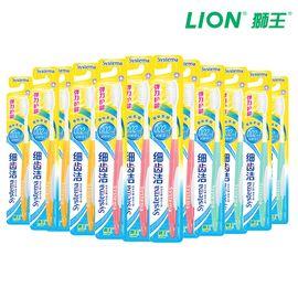 狮王 【12支装】 细齿洁弹力护龈软毛牙刷家庭装 美白去渍
