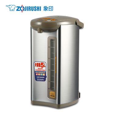 象印/ZOJIRUSHI WBH50C电热水瓶5L家用不锈钢保温烧水电热水壶