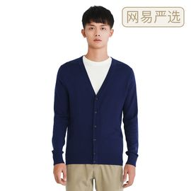【严选】男式羊毛基础开衫