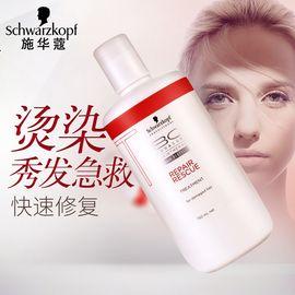 施华蔻  施华蔻发膜保丽修护调理霜750ml倒膜修复受损针对烫染发质