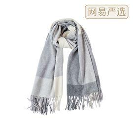 网易严选 【严选】雅致羊绒混纺围巾