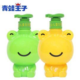 青蛙王子 儿童洗手液清洁保湿小孩泡沫洗手液 柠檬精华+芦荟