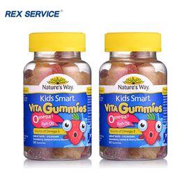 Nature's Way(澳大利亚) 佳思敏 儿童DHA深海鱼油软糖 水果味 提高学习能力 60粒 REX