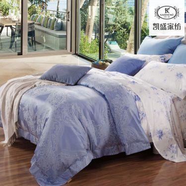 凯盛家纺 丝莱尔提花四件套  适合1.5/1.8m床 床上用品 床品三款可选