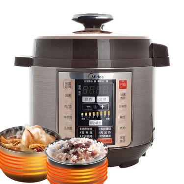 美的(Midea)PCS6036P 电压力锅(6L智能预约 微压烹饪 保温定时 压力调节功能)