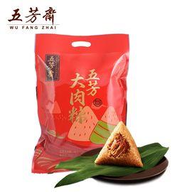 五芳斋 【招牌大肉粽】140g*10只 美味营养早餐 嘉兴特产粽子