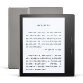kindle 亚马逊 Kindle Oasis 电子书阅读器 7英寸电子墨水屏 IPX8级防水设计 智能阅读灯