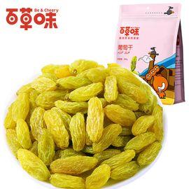 百草味 【白葡萄干200gx2袋】新疆吐鲁番干果特产零食 绿提子干零食小吃