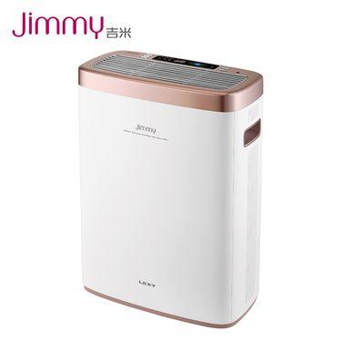 莱克吉米Jimmy空气净化器AP33除霾除异味