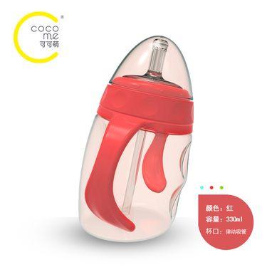 cocome可可萌 婴儿俏皮学饮杯 儿童宝宝饮水杯带手柄 握把吸管鸭嘴杯 防漏 250ml