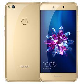华为 HUAWEI 荣耀8青春版4G全网通手机 高配版 4GB+32GB 幻海蓝