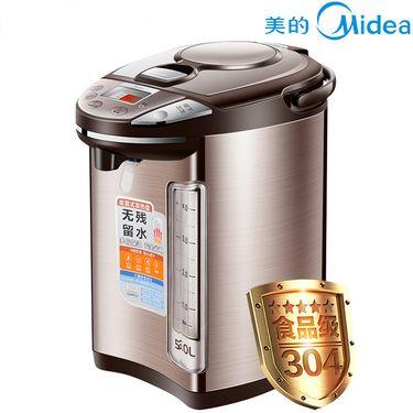 美的 电水壶 精准4段控温 食品级304不锈钢 关机可出水 5L电热水瓶  PF704C-50G 棕色