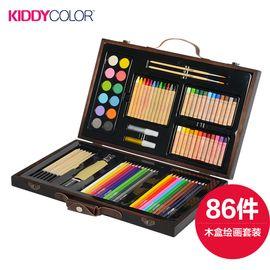凯蒂卡乐 86件木盒套装礼物绘画学习用品美术工具水彩笔蜡笔油画棒