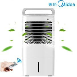 美的 空调扇 冷风扇  快速制冷 省电家用 移动静音 单冷遥控空调扇 AC120-16BRW 白色