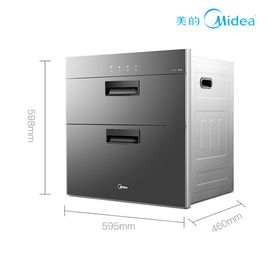 美的 消毒柜 二星级嵌入式消毒柜  紫外线杀菌 MXV-ZLP90Q15 黑色
