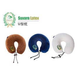 suvan素万 素万 泰国进口乳胶U型枕 SV-U